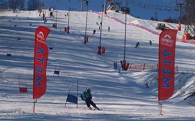 Flagi na stok narciarski